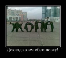 Прикрепленное изображение: untitljked.png
