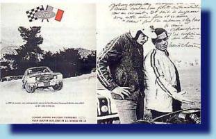 Прикрепленное изображение: 1967jh2.jpg