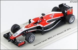Прикрепленное изображение: 2014 Marussia MR03 Malaysian GP Jules Bianchi - Spark - S3082 - 1_small.jpg