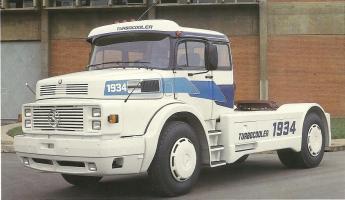 Прикрепленное изображение: 1988 LS1934-1.jpg