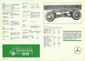 Прикрепленное изображение: 1971 LG-1213-2.jpg