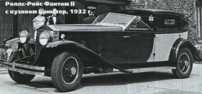 Прикрепленное изображение: Springfield Rolls-Royce.jpg