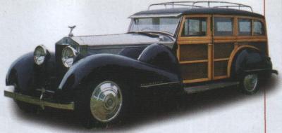Прикрепленное изображение: Woodie 1.jpg