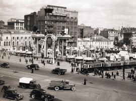 Прикрепленное изображение: Moscow1950s_02_2000.jpg
