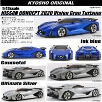 Прикрепленное изображение: KYO1221.jpg