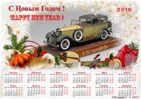 Прикрепленное изображение: calendar 18_12_15-1920.jpg