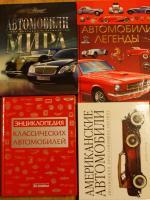 Прикрепленное изображение: Книги.jpg