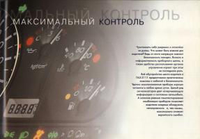 Прикрепленное изображение: Волга-3111 28.jpg