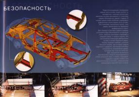 Прикрепленное изображение: Волга-3111 26.jpg