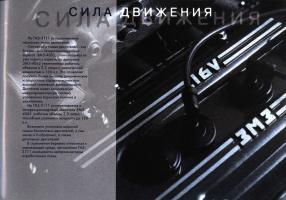 Прикрепленное изображение: Волга-3111 32.jpg