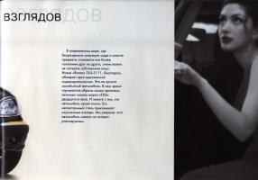 Прикрепленное изображение: Волга-3111 4.jpg