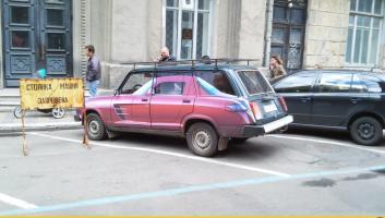 Прикрепленное изображение: автомобиль-жигули-спорткар-наклейка-2136175.jpeg