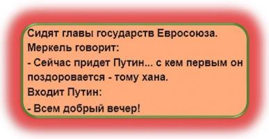 Прикрепленное изображение: 144898396477065311.jpg