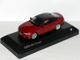 Прикрепленное изображение: BMW 005.JPG