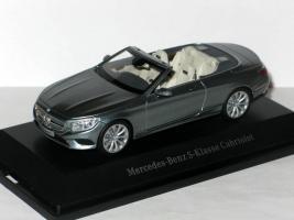 Прикрепленное изображение: Mercedes Audi Wiesmann 006.JPG