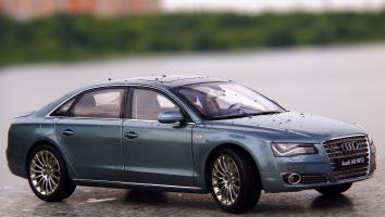 Прикрепленное изображение: Audi A8 (18)-001.jpg