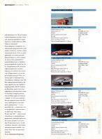 Прикрепленное изображение: BMW M3 13.jpg