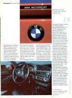 Прикрепленное изображение: BMW M3 5.jpg