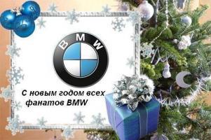 Прикрепленное изображение: bmw year2.jpg