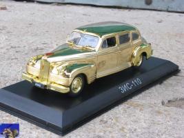 Прикрепленное изображение: ZIS-110 Gold edition_0-0.jpg