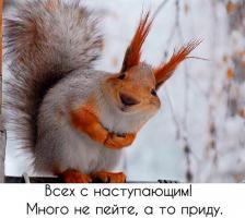 Прикрепленное изображение: image-2.jpeg