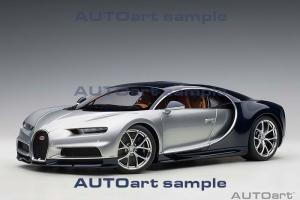 Прикрепленное изображение: 4 Bugatti Chiron in Argent Silver  Atlantic Blue.jpg