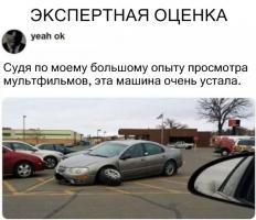 Прикрепленное изображение: eh_MJlDHNa8.jpg