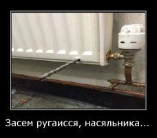 Прикрепленное изображение: 1524389930_10.jpg