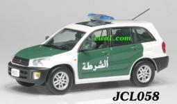 Прикрепленное изображение: jcl058.jpg