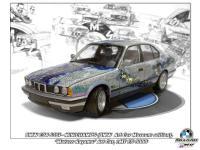 Прикрепленное изображение: E34_Kayama.jpg