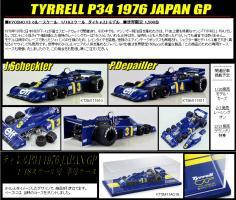 Прикрепленное изображение: tyrrell.jpg