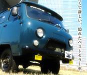 Прикрепленное изображение: japan.jpg