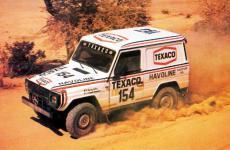 Прикрепленное изображение: 1982_01_Dakar_100_MB_G.jpg