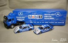 Прикрепленное изображение: MB_AMG_Zakspeed_Mercedes_Teile_1995_1996_01.JPG