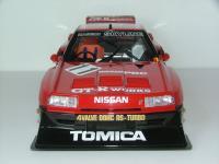 Прикрепленное изображение: 83_Nissan_004.jpg