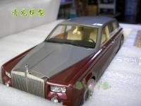 Прикрепленное изображение: Rolls_Royce_Phantom_Limited_20_PCS_1.jpg