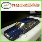 Прикрепленное изображение: Rolls_Royce_Phantom_Limited_Only_20_PCS_BLUE_1.jpg