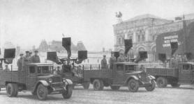 Прикрепленное изображение: Parad_1934.jpg