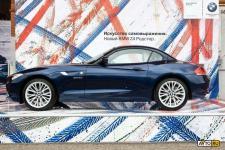 Прикрепленное изображение: BMW_Z4_2009_02.jpg