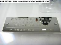 Прикрепленное изображение: CJ750_LE_07.jpg