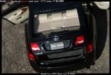 Прикрепленное изображение: DSC01304.jpg