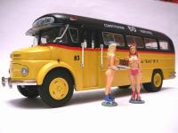 Прикрепленное изображение: Bus1.JPG