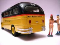 Прикрепленное изображение: Bus3.JPG