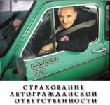 Прикрепленное изображение: Zaporozets2.jpg