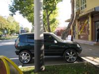 Прикрепленное изображение: Krasnodar.jpg