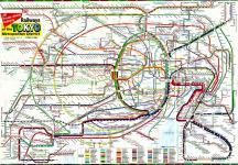 Прикрепленное изображение: metro.jpg