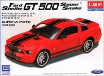 Прикрепленное изображение: Ford_Shelby_GT_Super_Snake___Academy_small.jpg