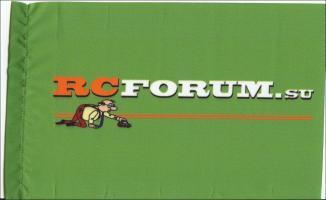 Прикрепленное изображение: 1990_____3741_RCForum.su____________4_small.jpg