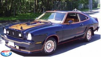 Прикрепленное изображение: 441978_Mustang_II_King_Cobra_1_.jpg