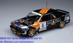 Прикрепленное изображение: alcatel_my.jpg